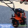 Мотоблок Форте (FORTE) 80-МС - бензиновый (Красный)