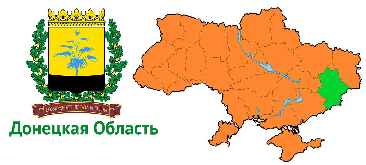 Motobloki v Donnetskoyy oblasti..