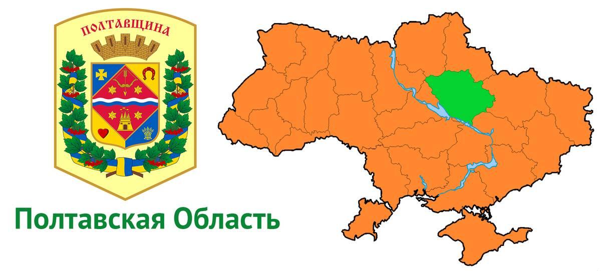 Motobloki v Poltavskoy oblasti