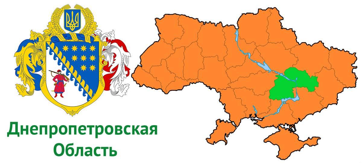 Motobloki v dnepropetrovskoy oblasti