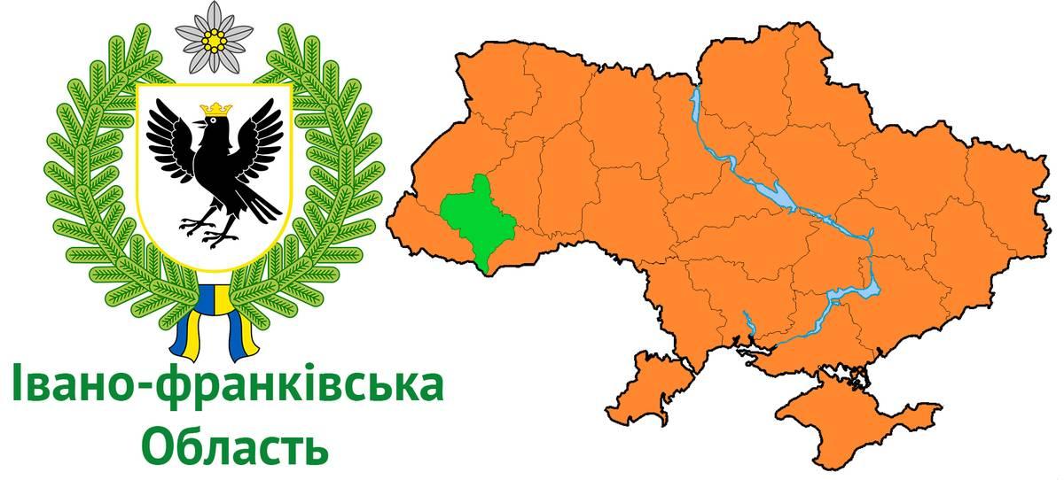 Motobloki v ivano-frankyvskiy oblasti