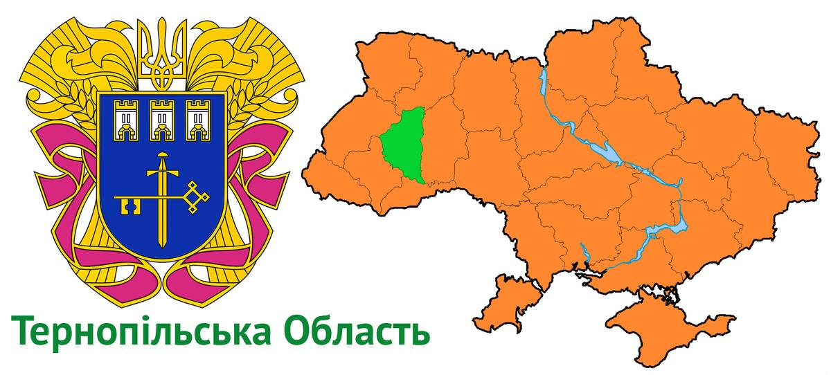 Motobloki v ternopilskiy oblasti