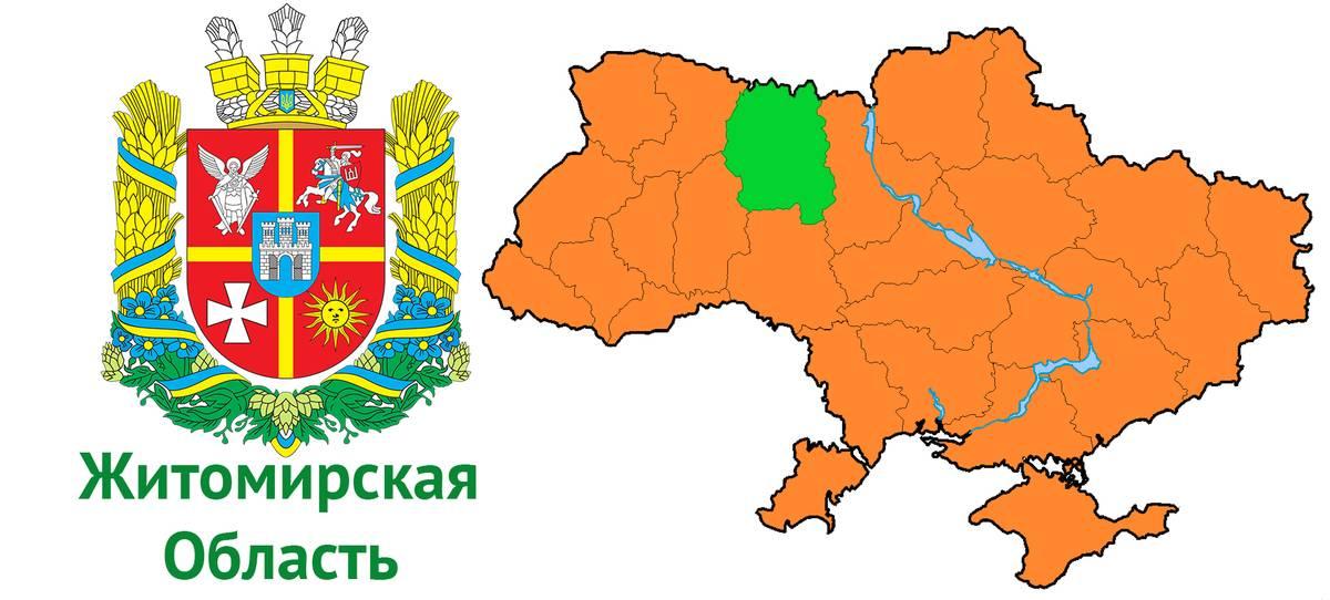 Motobloki v zhitomirskoy oblasti
