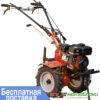 Мотоблок Белмотор 2070Б – бензиновый