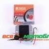 Реле зарядки (2 разъема 3 провода) - 178F/186F - Premium