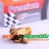 Кран головки слива охлаждающей жидкости ?13 mm - 180N - Premium