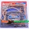 Прокладки двигателя полный комплект 12 ед. (ZUBR) - 195N - Premium