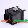 Радиатор (алюминий) с крышкой - 190N 33874