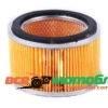 Фильтрующий элемент воздушно - масляного фильтра - 180N 40573