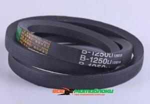 Ремень В-1250 (L-630mm*2) - 168F