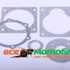 Прокладки редуктора комплект - КПП 34885