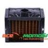 Радиатор (латунь) - 180N 35103
