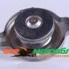 Крышка радиатора с клапаном сброса - 180N