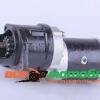Стартер электрический Z-11 (посадка ?75 mm) - 195N 35837