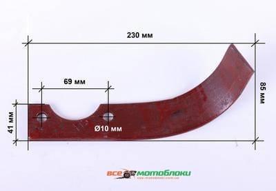 Нож фрезы правый 325gr L-225 mm - 178F/186F