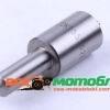 Распылитель форсунки ZCK 155 S 529 - ZS/ZH1100