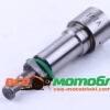 Ремкомплект топливного насоса (плунжер) - ZS/ZH1100