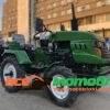 Мототрактор DW 160 RXL 40742