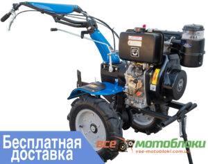 Мотоблок ДТЗ 510ДН – дизельный