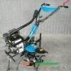 Мотоблок ДТЗ 570БН/M2  – бензин 41118