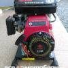 Мотопомпа Бензиновая Weima WMQGZ40-20 (Патрубок 4 см, 27 куб/час) 41893