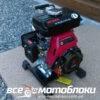 Мотопомпа Бензиновая Weima WMQGZ40-20 (Патрубок 4 см, 27 куб/час) 41894