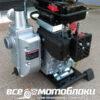 Мотопомпа Бензиновая Weima WMQGZ40-20 (Патрубок 4 см, 27 куб/час) 41895