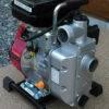 Мотопомпа Бензиновая Weima WMQGZ40-20 (Патрубок 4 см, 27 куб/час) 41897