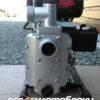 Мотопомпа Бензиновая Weima WMQGZ40-20 (Патрубок 4 см, 27 куб/час) 41898