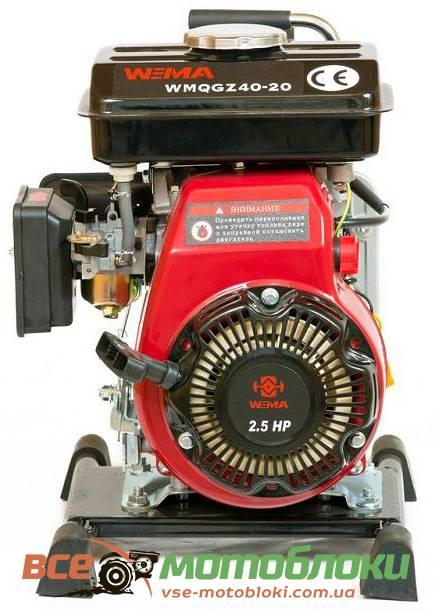 Мотопомпа Бензиновая Weima WMQGZ40-20 (Патрубок 4 см, 27 куб/час)