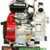 Мотопомпа Бензиновая Weima WMQGZ40-20 (Патрубок 4 см, 27 куб/час) 41890