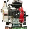 Мотопомпа Бензиновая Weima WMQGZ40-20 (Патрубок 4 см, 27 куб/час) 41891