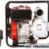 Мотопомпа Дизельная Weima WMCGZ100-30Е (ЭлСтарт, Патрубок 10 см, 120 куб/час) 41986
