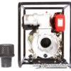 Мотопомпа Дизельная Weima WMCGZ100-30Е (ЭлСтарт, Патрубок 10 см, 120 куб/час) 41988