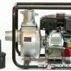 Мотопомпа Бензиновая Weima WMQGZ80-30 (Патрубок 8 см, 60 куб/час) 41982