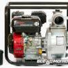 Мотопомпа Бензиновая Weima WMQGZ80-30 (Патрубок 8 см, 60 куб/час) 41981