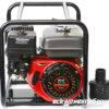 Мотопомпа Бензиновая BULAT BW50/30 (Патрубок 5 см, 36 куб/час) 41935