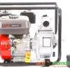 Мотопомпа Бензиновая BULAT BW50/30 (Патрубок 5 см, 36 куб/час) 41939