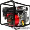 Мотопомпа Бензиновая Weima WMQGZ50-30 (Патрубок 5 см, 36 куб/час)
