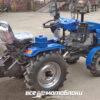 Мототрактор DW 180 RXL 42541
