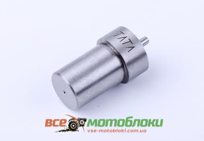 Распылитель форсунки VM-017 - 175N