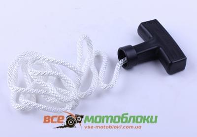 Ручка стартера с веревкой - 188F