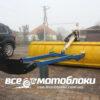 Лопата-отвал для трактора МТЗ 48994
