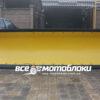 Лопата-отвал для трактора МТЗ 48995